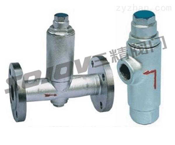 CS44H波纹管膨胀式疏水阀,蒸汽疏水阀
