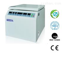 深圳KH23A台式通用高速离心机