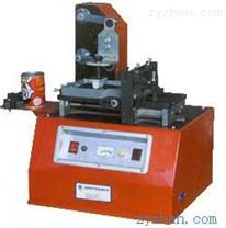 电动油墨印字机