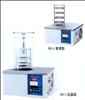 FD1冷凍干燥機