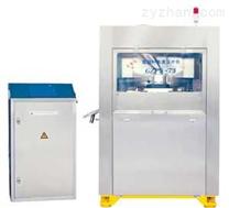 全自动高速压片机/制药压片机:中草药压片机
