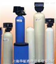 全自动软水器/水处理系统