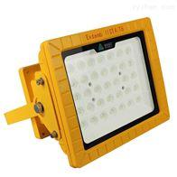 BPC8766BFC8183-15W吊杆式LED防爆灯