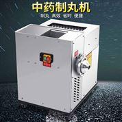 臺州直銷304不銹鋼全自動安宮降壓丸制丸機