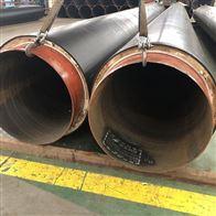 管径273*6聚氨酯直埋预制采暖保温管