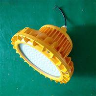BLD昆山LED防爆投光灯