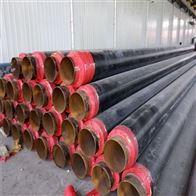 高温管径377高密度聚乙烯直埋外护层管