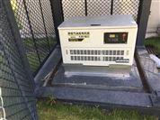 别墅用15kw汽油发电机