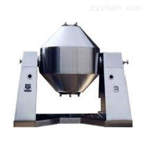 SZG-系列型雙錐回轉真空干燥箱