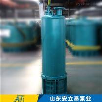 BQS90-120/2-45/N矿用潜水泵用于煤矿井下