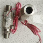 低成本螺纹连接塑料管道系统流量开关英捷迈