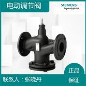 西门子电动调节阀VVF53.15-2