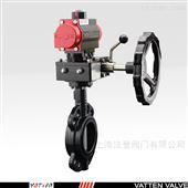 VT1ADW11E水线耐磨球铁体对夹气动蝶阀