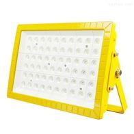 BPC8766ZBD150-50W弯杆式LED防爆灯