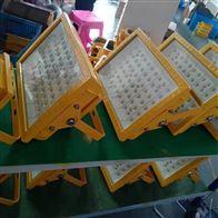 BPC8766ZBD123-65W弯杆式LED防爆灯