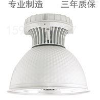 BLD濮阳LED防爆投光灯