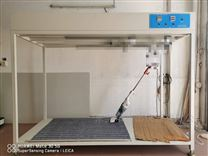吸塵器模擬行走試驗機參數