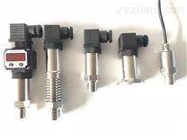 7MF系列,低價銷售 7MF4033-3GA00-2BB1
