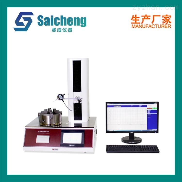 西林瓶垂直度检测仪 垂直轴偏差测试仪