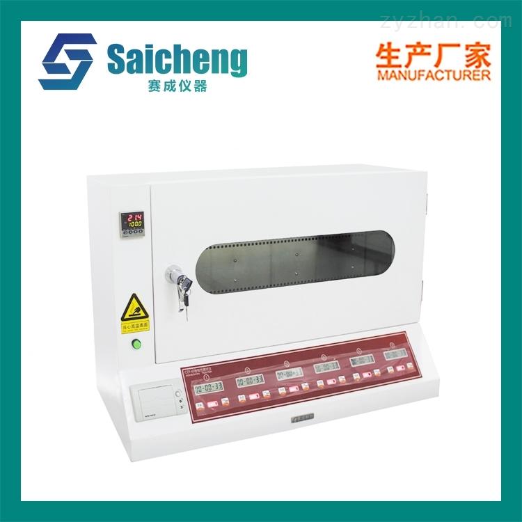 山东供应医用贴剂恒温持粘性测试仪
