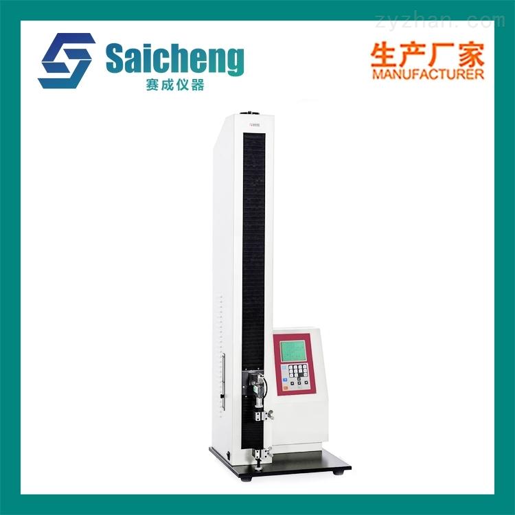 塑料薄膜拉伸强度与变形率检测仪