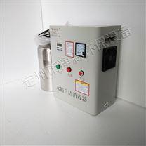 WTS-2A微电解水箱水处理机臭氧发生器