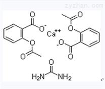 卡巴匹林鈣