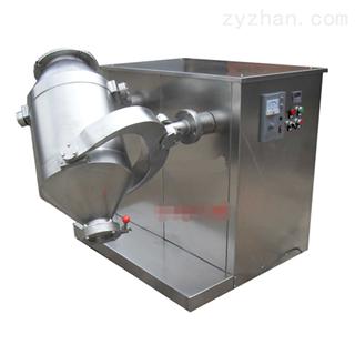 SBH-10食品三维运动混合机