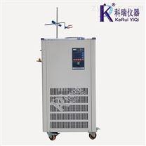 300升大型低温恒温反应浴槽