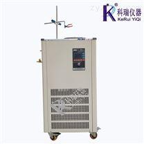 80升大型立式低温反应槽巩义市科瑞仪器
