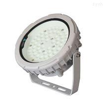 BAX1501-30WLED防爆灯