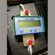 不銹鋼進口電子吊秤