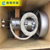 高速潜水冲压式搅拌机