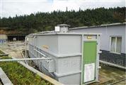 小區生活污水處理設備裝置.