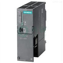 供應Siemens西門子CPU控制器