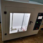 针焰燃烧性试验仪