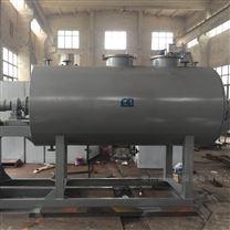 ZPG系列真空耙式干燥机 品正生产