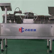 HCAFJ-50浩超安瓿拉丝灌装封口机