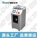 汽化過氧化氫消毒機