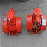 CBZQ防闭塞装置2级小型振动器250瓦