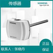 西门子传感器QAE2120.010