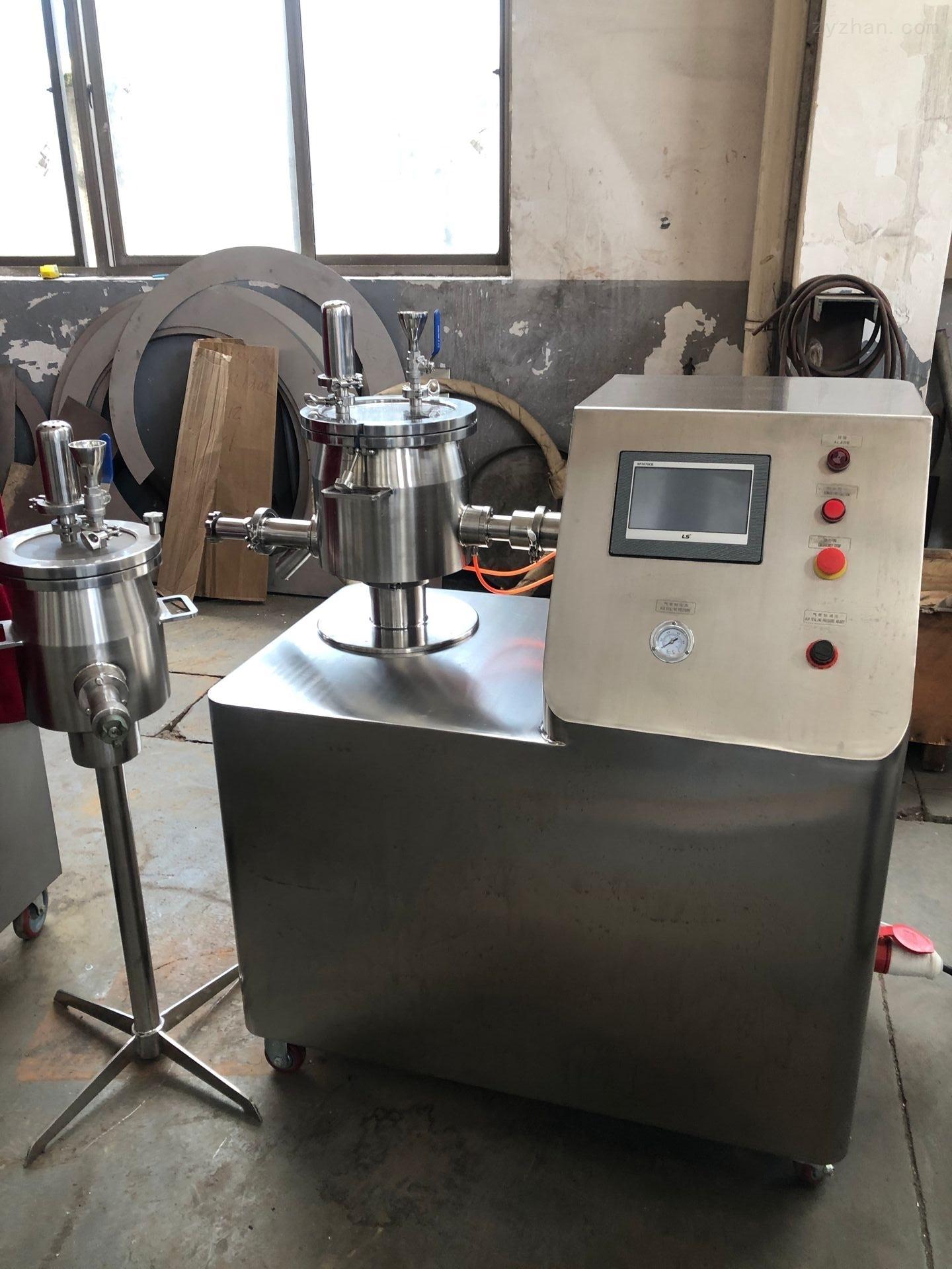 常州力度干燥为您分享一款新型多功能试验制粒机!