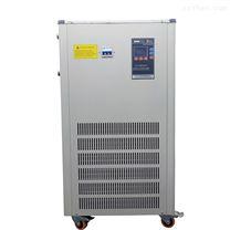 300升大型超低溫冷卻泵機組