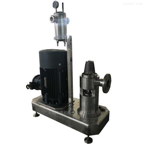 氧化石墨烯高剪切分散机
