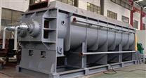 流化床干燥機廠家