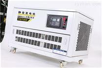 便捷式12kw静音汽油发电机