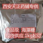 聚氧化乙烯 企业标准1kg  20kg包装