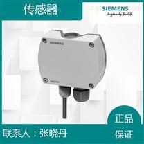 天津西门子温度传感器QAC3171