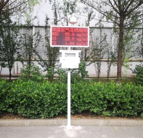 化工企业园网格化无组织监测空气站
