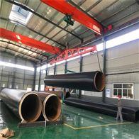 dn350高温钢套钢蒸汽保温管性能特点